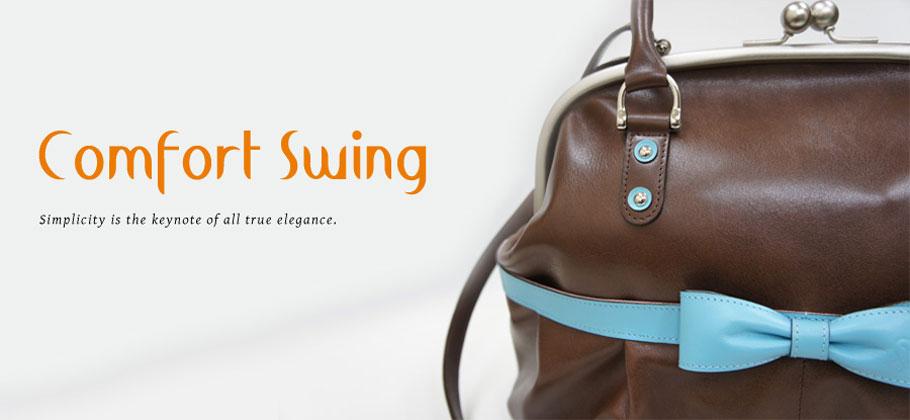 大阪のオーダーメイド革製品・手作り革鞄教室(レザークラフト)ComfortSwing